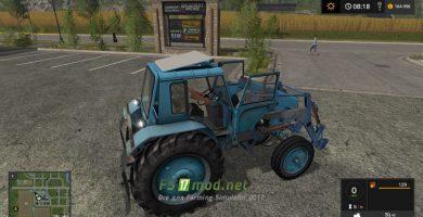Трактор МТЗ — 80