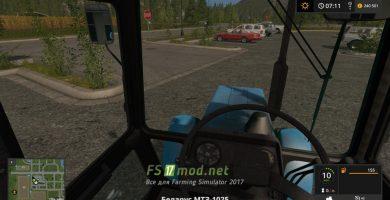 МТЗ-1025 вид с кабины