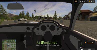 Aston Martin DB5 вид с кабины
