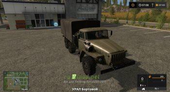 Мод на Урал 4320 Борт