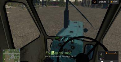 ЮМЗ-6Г
