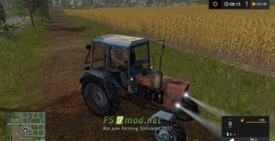 Трактор MR МТЗ 100