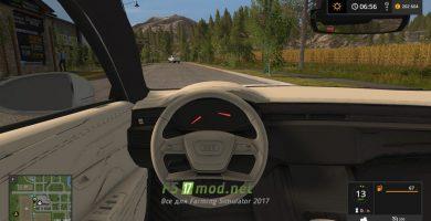 AUDI A8 вид с кабины
