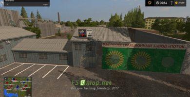 Фабрика по производству масла