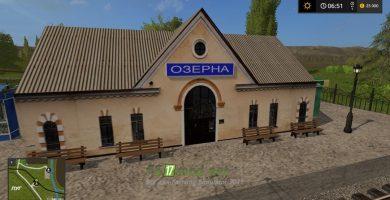 Вокзал Озерна