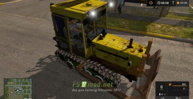 ДТ-75МЛ с отвалом