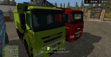 КАМАЗ 6520-21010-53