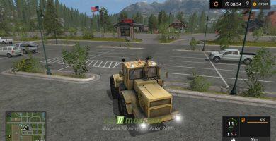 Мод на Трактор MR K 700А для игры Farming Simulator 2017
