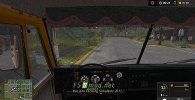 MR Камаз-43101 вид с кабины