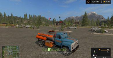 Мод на ГАЗ-53 Бензовоз для игры Farming Simulator 2017