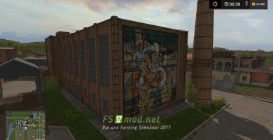Советские постройки.