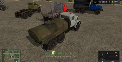 пак ЗИЛ-131