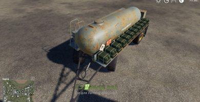 Mод на Fortschritt HL 50/45.2 Tanker для игры FS 2019