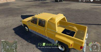 Chevrolet Silverado C30 Quad