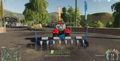 Мод на УПС-8 для игры Фермер Симулятор 2019