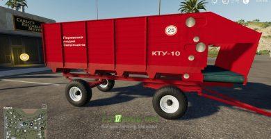 Мод на КТУ-10