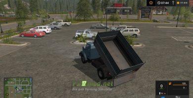 ЗИЛ ММЗ 45065 2005