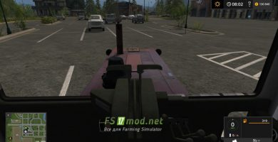 Т-4 Приват
