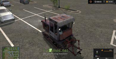 трактор Т-4 Приват