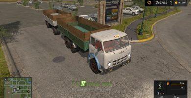 Мод на МАЗ-514 Gear Box