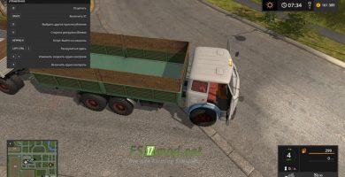 МАЗ-514 Gear Box