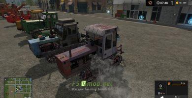 Best Pack Гусеничных Тракторов