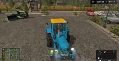Мод на Трактор МТЗ 50