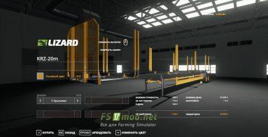 Мод на пак прицепов для Краз в Farming Simulator 2019