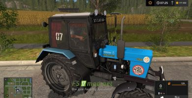 трактор MTЗ 82 .1