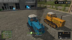 трактор ДТ-75 Казахстан