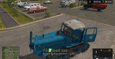 Мод на трактор ДТ-75 Казахстан