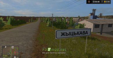 Выезд из села