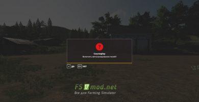 Mод на Courseplay V6.01.00210