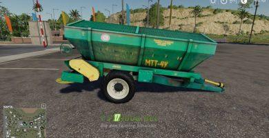 Мод на МТТ-4У для игры Фермер Симулятор 2019