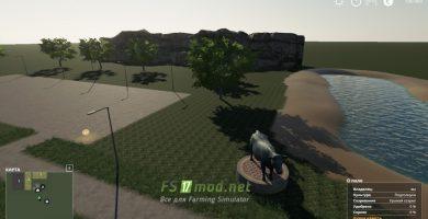 Mод на Empty map start map для игры Фарминг Симулятор 2019