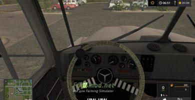 УРАЛ 5557 вид с кабины