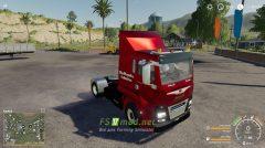 Mод на Man TGS18.500 Blackimpulse Edition