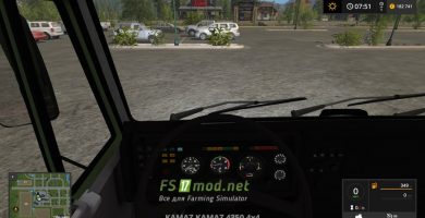КАМАЗ 4350 вид с кабины