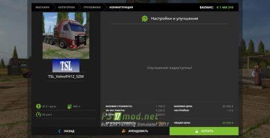 fsScreen_2019_11_19_20_04_58_fs2017