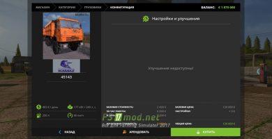 fsScreen_2019_11_20_20_19_04_fs2017