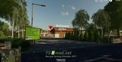 fsScreen_2020_01_17_13_20_38_fs2017