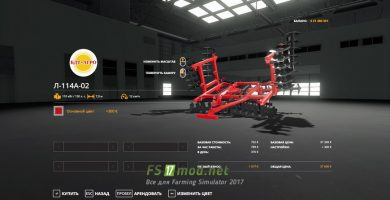 fsScreen_2020_01_19_21_23_15_fs2017