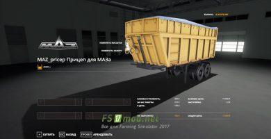 fsScreen_2020_01_19_21_51_34_fs2017