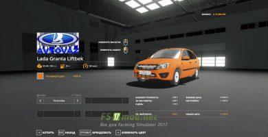 fsScreen_2020_02_06_15_34_47_fs2017