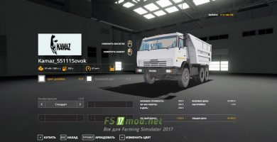 fsScreen_2020_02_06_15_35_47_fs2017