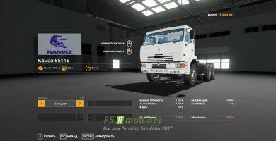 fsScreen_2020_01_19_21_10_51_fs2017