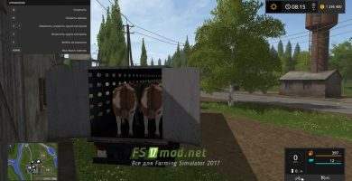 fsScreen_2020_03_29_15_23_18_fs2017