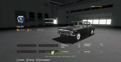 fsScreen_2020_04_09_17_43_08_fs2017