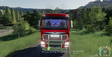 fsScreen_2020_04_14_10_13_01_fs2017