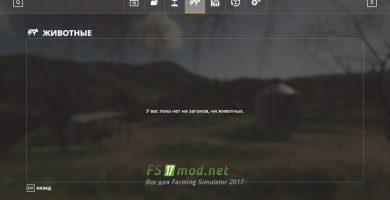 fsScreen_2020_04_14_17_17_15_fs2017